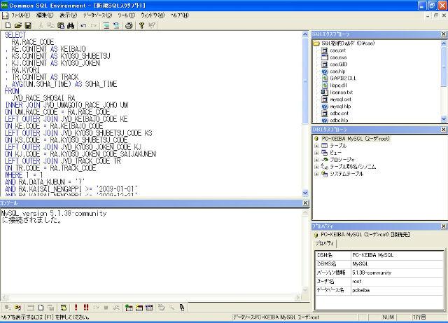 pc keiba データ競馬ライフ支援サイト ソフトウェア